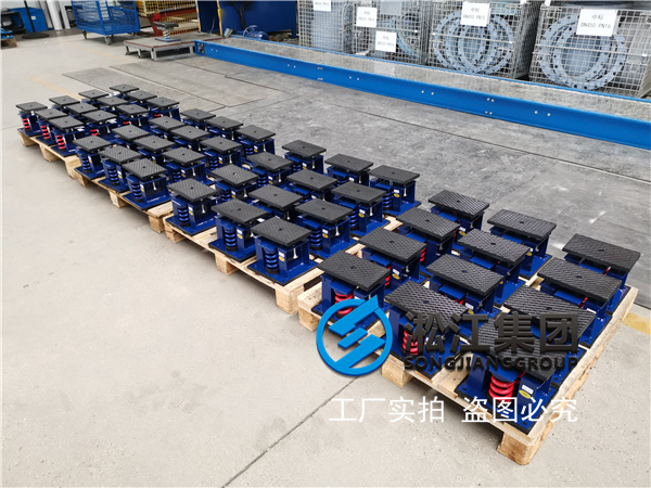 京东方生产线项目大连变压器减震器
