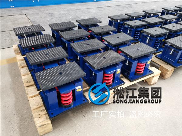大连发电机组1200公斤压力配套变压器减震器