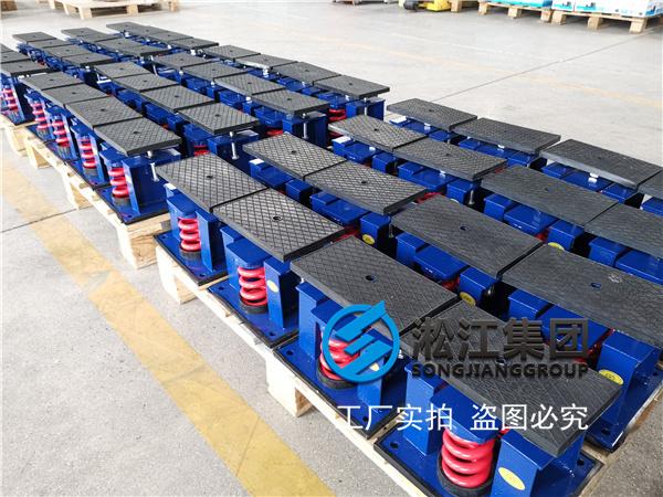 机电设备工程上海变压器减振器按照重量型号