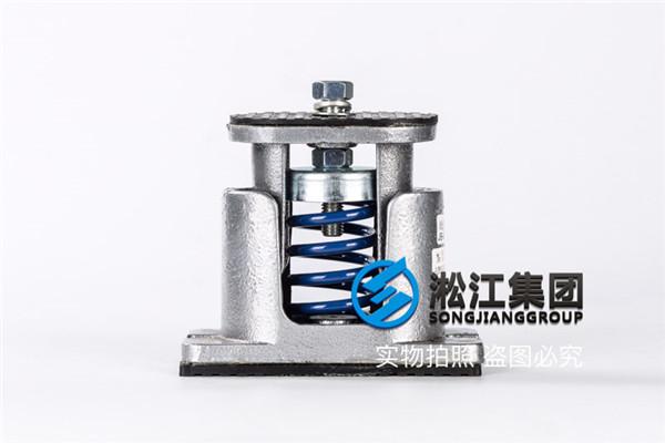 空调主机减震采用JB型弹簧减震器