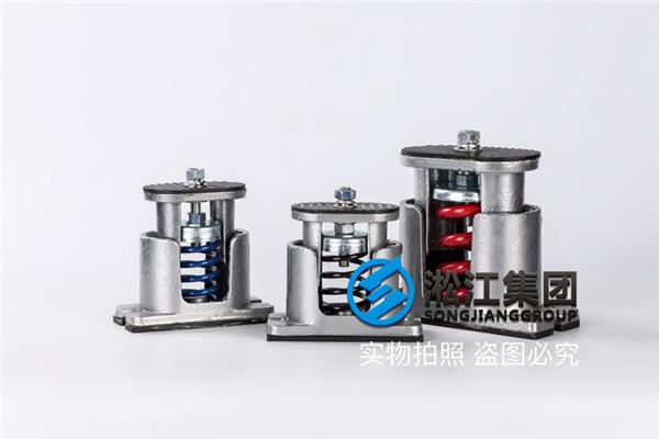大连变压器减震器产品型号参数