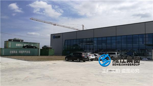 暖通项目新风机组广州变压器减振器