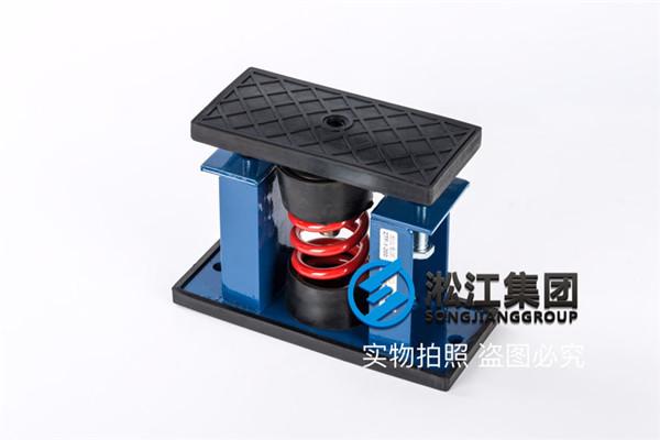 双工况冷却塔设备安装广州立式变压器隔振器