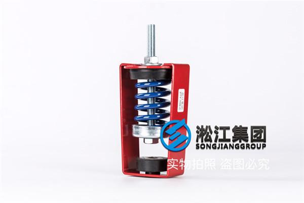 吊装设备主要配套ZTY型的弹簧减震器