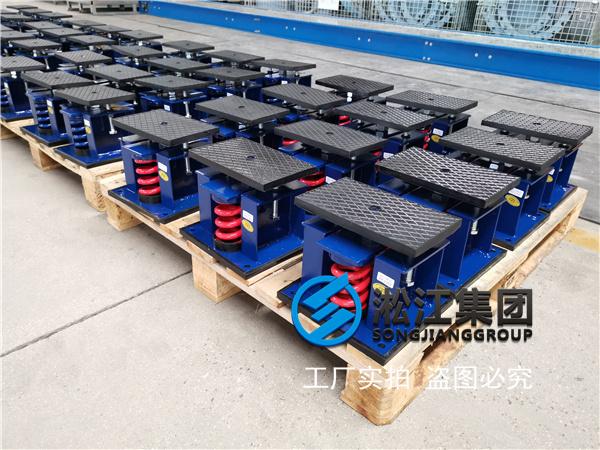 水泵减震器2282KG-16台采用ZTF-2000变压器减震器