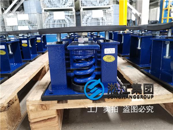 模块式风冷热泵机组ZTF-2000座式减震器