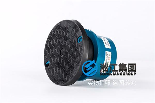 水泵和空调箱需要上海变压器减振器水泵65kg