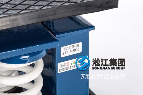 新能源ZT-800阻尼减震器,大连变压器减震器