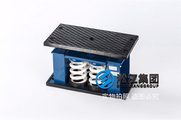 净重4600KG运行重量5100KG大连变压器减震器