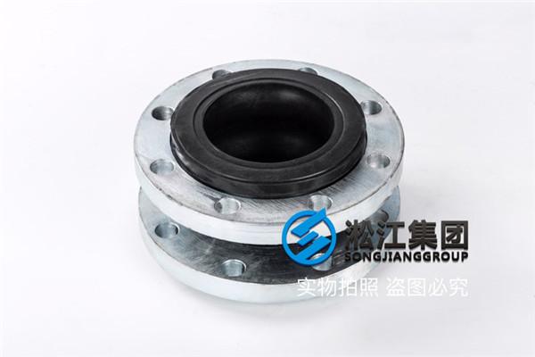 水处理工程项目DN125*80缠绕式橡胶接头设计研发