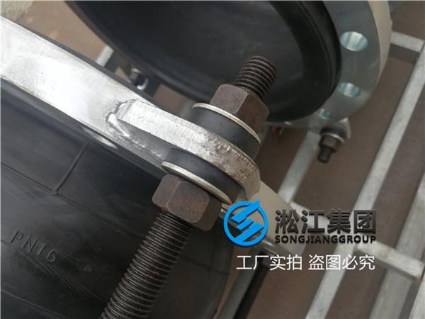 柴油机消防泵组DN400可曲挠橡胶接头防震装置