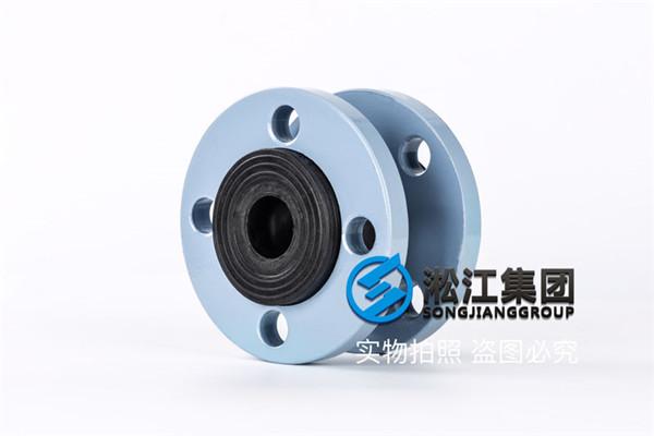 脱硫脱硝环保设备DN32橡胶补偿接头赢得客户称赞