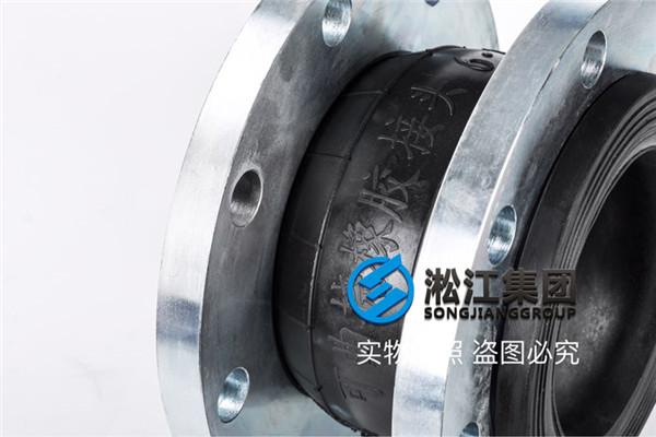 消防管道改造160mm圆形橡胶接头老客户的认可