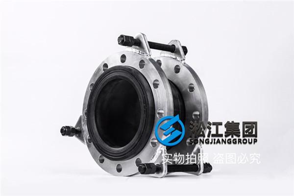 水冷式中央空调系统DIN可曲挠减震接头原材料