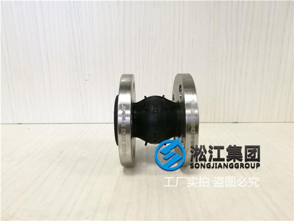 商用燃气锅炉PN25橡胶隔振器尺寸