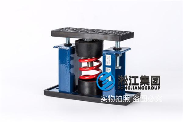 压缩机组弹簧减震器