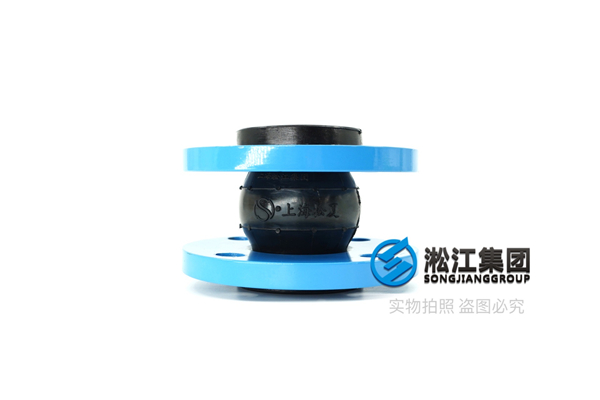 中央空调一体化输橡胶避震接头,样本